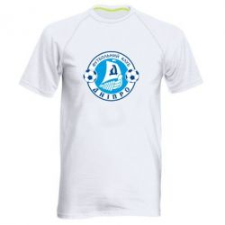 Чоловіча спортивна футболка ФК Дніпро