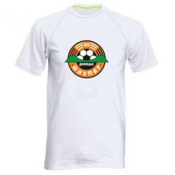 Мужская спортивная футболка ФК Шахтар - FatLine
