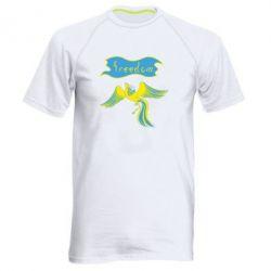 Мужская спортивная футболка Freedom! - FatLine