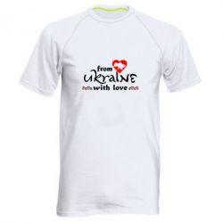 Мужская спортивная футболка From Ukraine (вишиванка) - FatLine