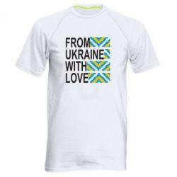 Мужская спортивная футболка From Ukraine with Love (вишиванка) - FatLine