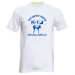 Мужская спортивная футболка Full contact fighter K-1 Worldmax - FatLine