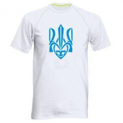 Мужская спортивная футболка Гарний герб України - FatLine