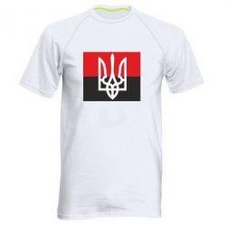 Мужская спортивная футболка Герб на прапорі - FatLine