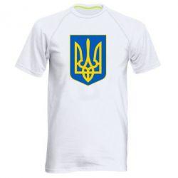 Мужская спортивная футболка Герб неньки-України - FatLine