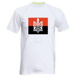 Мужская спортивная футболка Герб Правого Сектору - FatLine