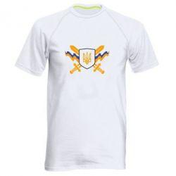 Мужская спортивная футболка Герб та мечи - FatLine