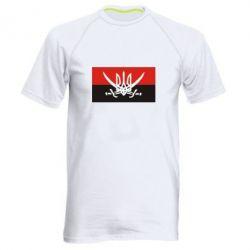 Мужская спортивная футболка Герб та шаблі - FatLine