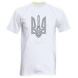 Мужская спортивная футболка Герб України (полий) - FatLine
