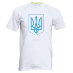 Мужская спортивная футболка Герб України з рамкою - FatLine