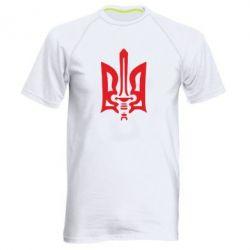 Мужская спортивная футболка Герб з мечем - FatLine