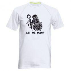 Мужская спортивная футболка Giff Me Mana - FatLine