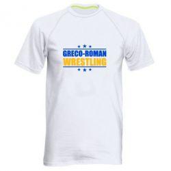 Мужская спортивная футболка Greco-Roman Wrestling - FatLine