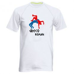 Мужская спортивная футболка Греко-римская борьба - FatLine