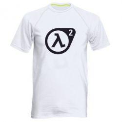 Мужская спортивная футболка HL2 - FatLine