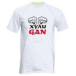 Мужская спортивная футболка Хулиган - FatLine