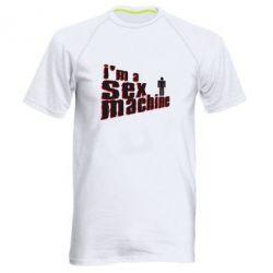 Мужская спортивная футболка I'am a sex machine - FatLine