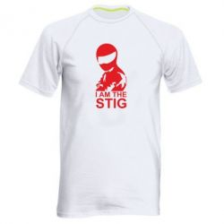 Мужская спортивная футболка I am the Stig - FatLine