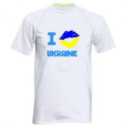 Мужская спортивная футболка I kiss Ukraine - FatLine