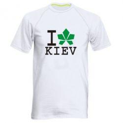 Мужская спортивная футболка I love Kiev - с листиком - FatLine