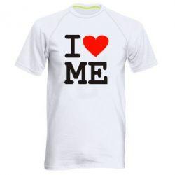 Мужская спортивная футболка I love ME - FatLine