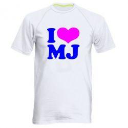 Мужская спортивная футболка I love MJ - FatLine