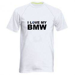 Мужская спортивная футболка I love my BMW - FatLine
