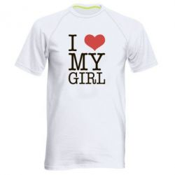 Мужская спортивная футболка I love my girl