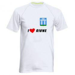 Мужская спортивная футболка I love Rivne