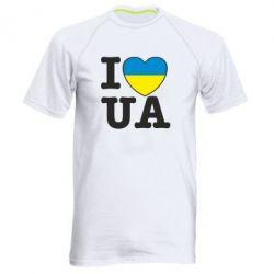 Мужская спортивная футболка I love UA - FatLine
