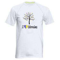 Мужская спортивная футболка I love Ukraine дерево - FatLine