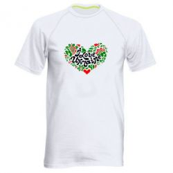 Мужская спортивная футболка I love Ukraine heart - FatLine