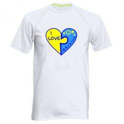 Мужская спортивная футболка I love Ukraine пазлы