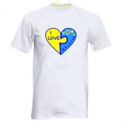 Мужская спортивная футболка I love Ukraine пазлы - FatLine