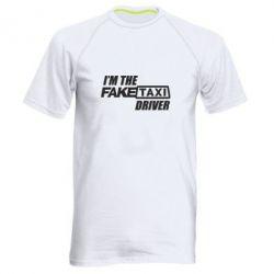 Мужская спортивная футболка I'm the Fake Taxi Driver