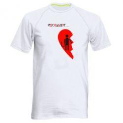 Мужская спортивная футболка Идеальное сочетание (мужская) - FatLine