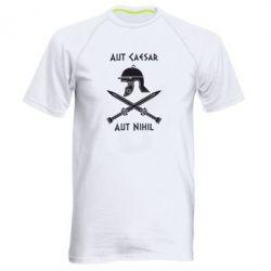 Мужская спортивная футболка Или Цезарь, или ничто - FatLine