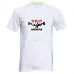 Мужская спортивная футболка Iron Pumping - FatLine