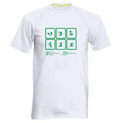 Мужская спортивная футболка Kama Sutra позы - FatLine