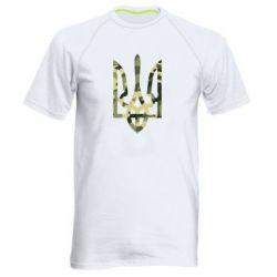 Мужская спортивная футболка Камуфляжный герб Украины - FatLine