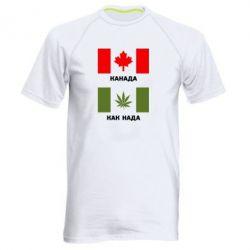 Мужская спортивная футболка Канада Как надо - FatLine