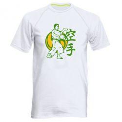 Мужская спортивная футболка Каратэ - FatLine