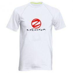 Мужская спортивная футболка Казантип - FatLine