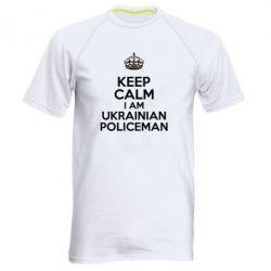 Мужская спортивная футболка Keep Calm i am ukrainian policeman - FatLine