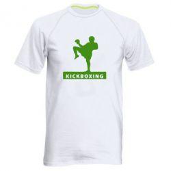 Мужская спортивная футболка Kickboxing Fighter - FatLine