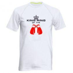 Мужская спортивная футболка King Ring - FatLine