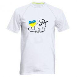 Мужская спортивная футболка Кіт-патріот - FatLine