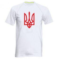Мужская спортивная футболка Класичний герб України - FatLine