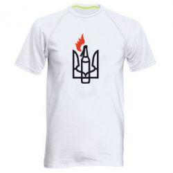 Мужская спортивная футболка Коктейль Молотова - FatLine