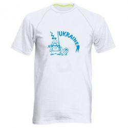 Мужская спортивная футболка Козак з гарматою - FatLine